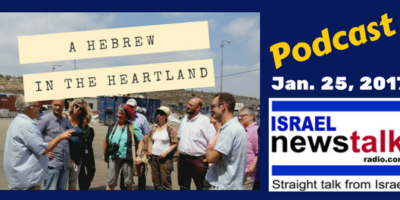 Featured Hebrew in the Heartland for haivri.com Jan. 25, 2017