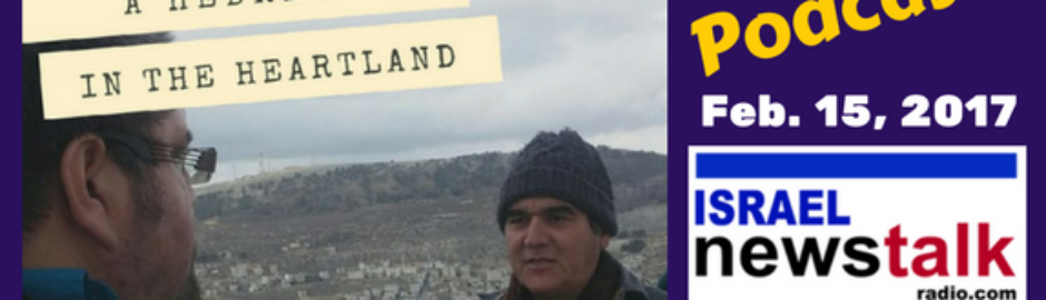 A Hebrew in the Heartland Feb. 1, 2017 - Hanging Out with A Bad Indian
