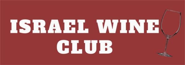 Israel Wine Club