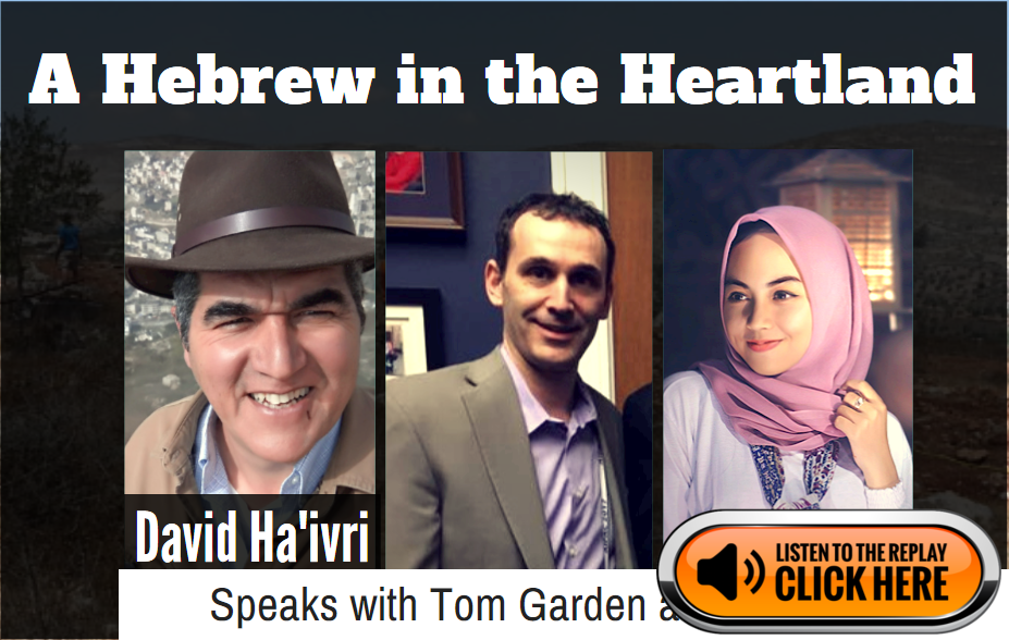 David Ha'ivri 28 Nov Hebrew in Heartland Click to Listen