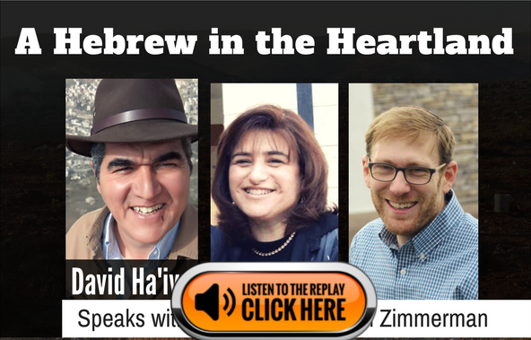A Hebrew in the Heartland - Cover Art - Nov 21 Click to Listen