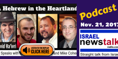 Featured Hebrew in the Heartland for haivri.com Nov. 14, 2017