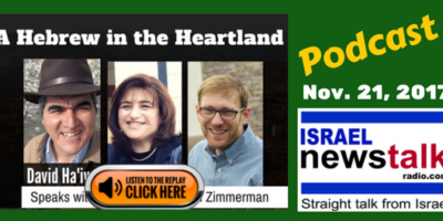 Featured Hebrew in the Heartland for haivri.com Nov. 21, 2017