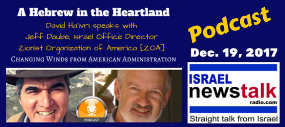 David Haivri Hebrew in the Heartland Dec. 19, 2017