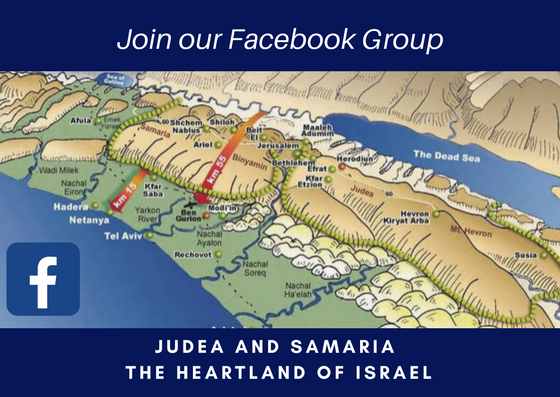 Join Our Facebook Group Judea and Samaria The Heartland of Israel