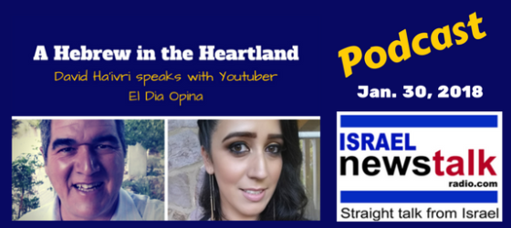 El Dia Opina - A Hebrew in the Heartland Jan. 30 - David Ha'ivri