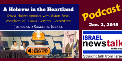 Gidon Ariel with David Ha'ivri, Jan. 2, 2018