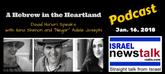 "Ilana Shimon and ""Negar"" Adele Josephi - A Hebrew in the Heartland Jan. 16"
