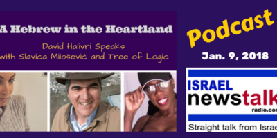 Tree of Logic with David Ha'ivri, Jan. 9, 2018