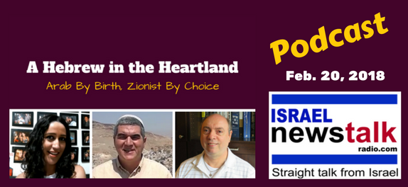 A Hebrew in the Heartland Fred Maroun