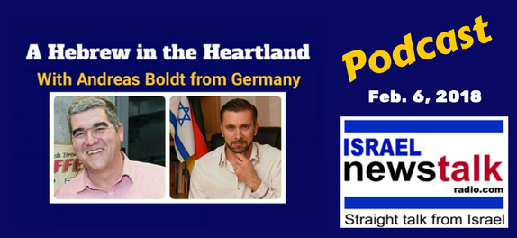 Andreas Boldt- A Hebrew in the Heartland Feb. 6 - David Ha'ivri