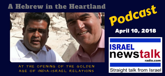 The Golden Era of India Israel Relations – A Hebrew In the Heartland