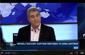 David Ha'ivri Sing HaTikva Israel's National Anthem